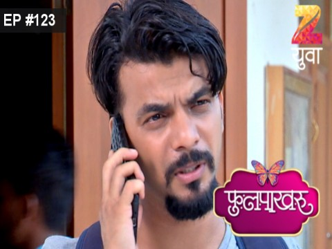 Phulpakhru Ep 123 5th October 2017