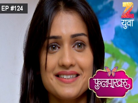 Phulpakhru Ep 124 6th October 2017