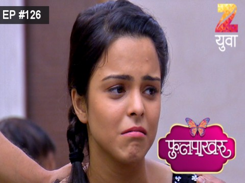 Phulpakhru Ep 126 9th October 2017