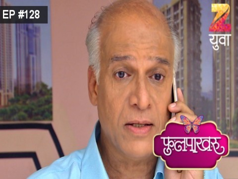 Phulpakhru Ep 128 11th October 2017