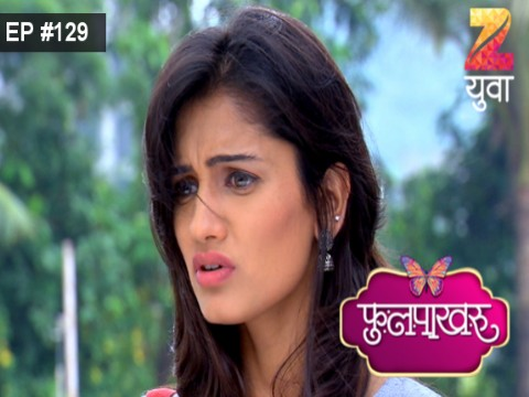 Phulpakhru Ep 129 12th October 2017