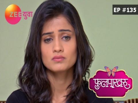 Phulpakhru - Episode 135 - October 20, 2017 - Full Episode