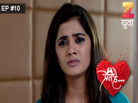 Prem He Ep 10 28th March 2017