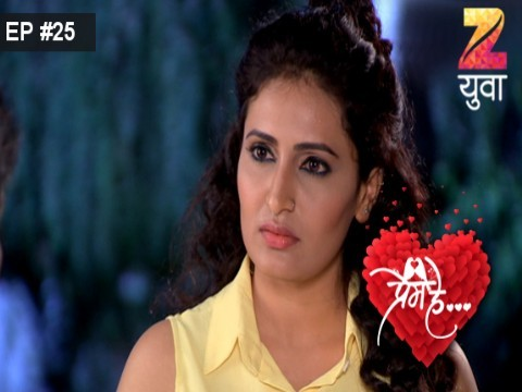 Prem He Ep 25 22nd May 2017