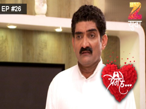 Prem He Ep 26 23rd May 2017