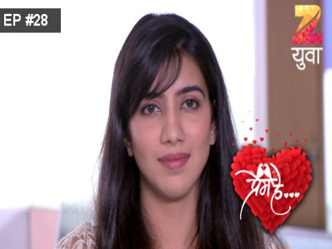 Prem He Ep 28 30th May 2017