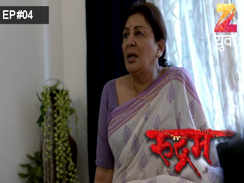 Rudram Ep 4 10th August 2017