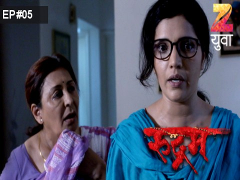 Rudram Ep 5 11th August 2017