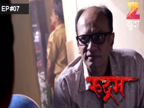 Rudram Ep 7 15th August 2017