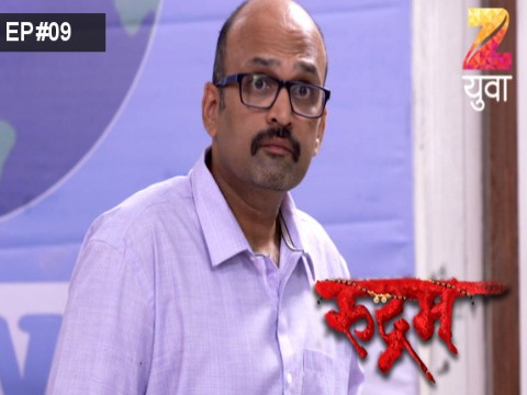 Rudram Ep 9 17th August 2017