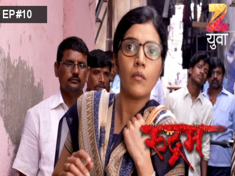 Rudram Ep 10 18th August 2017
