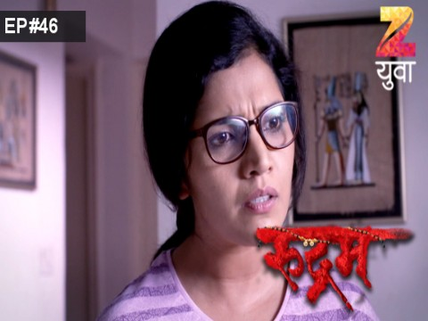 Rudram Ep 46 9th October 2017
