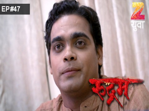 Rudram Ep 47 10th October 2017