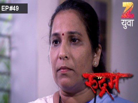 Rudram Ep 49 12th October 2017