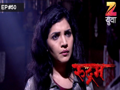Rudram Ep 50 13th October 2017