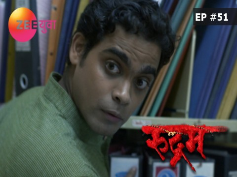 Rudram Ep 51 16th October 2017