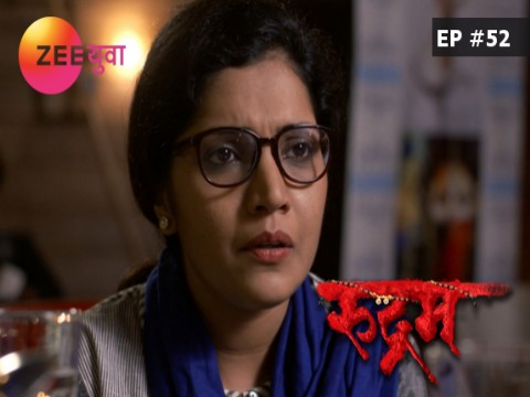 Rudram Ep 52 17th October 2017