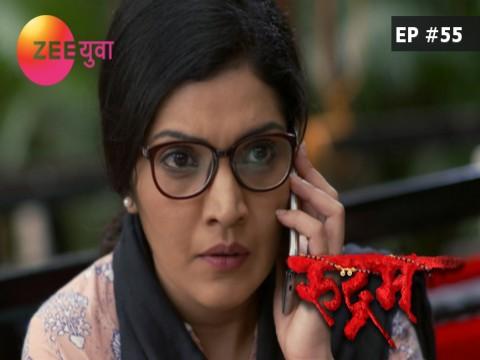 Rudram - Episode 55 - October 20, 2017 - Full Episode
