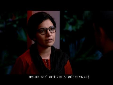 Rudram Ep 71 13th November 2017