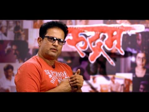 Rudram Ep 75 17th November 2017