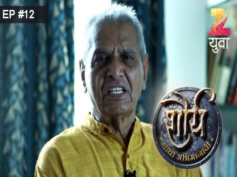 Shaurya - Gatha Abhimanachi Ep 12 31st December 2016