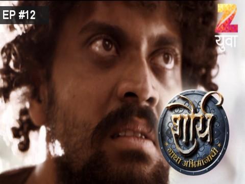 Shaurya - Gatha Abhimanachi Ep 13 6th January 2017