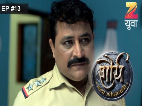 Shaurya - Gatha Abhimanachi Ep 14 7th January 2017