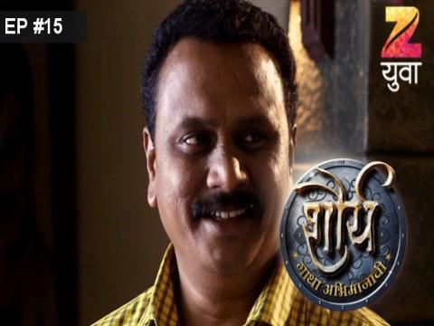 Shaurya - Gatha Abhimanachi Ep 15 13th January 2017