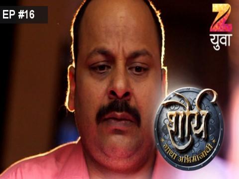 Shaurya - Gatha Abhimanachi Ep 16 14th January 2017