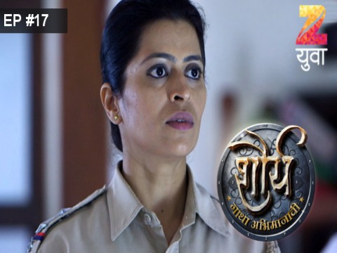 Shaurya - Gatha Abhimanachi - Episode 17 - January 20, 2017 - Full Episode