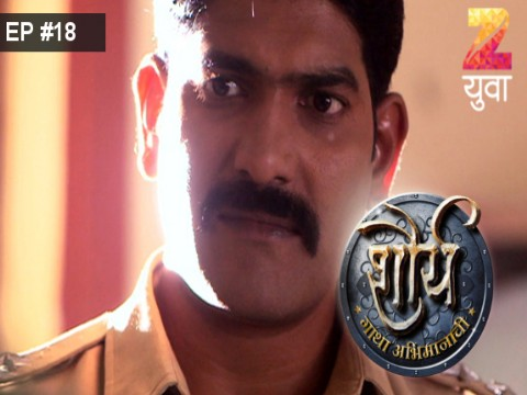 Shaurya - Gatha Abhimanachi - Episode 18 - January 21, 2017 - Full Episode