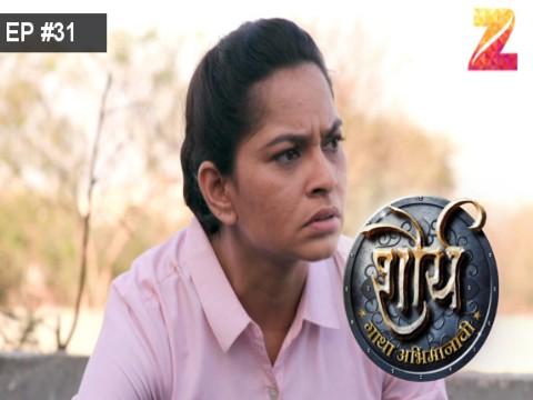 Shaurya - Gatha Abhimanachi Ep 31 10th March 2017