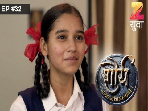 Shaurya - Gatha Abhimanachi Ep 32 11th March 2017
