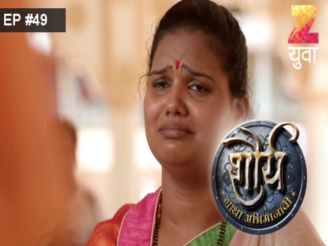 Shaurya - Gatha Abhimanachi Ep 49 12th May 2017