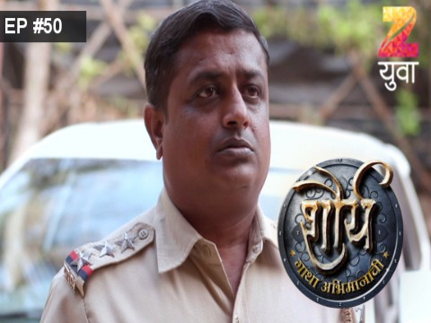 Shaurya - Gatha Abhimanachi Ep 50 13th May 2017