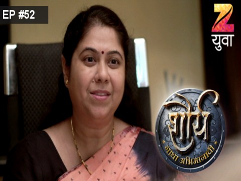 Shaurya - Gatha Abhimanachi Ep 52 20th May 2017