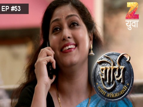 Shaurya - Gatha Abhimanachi Ep 53 26th May 2017