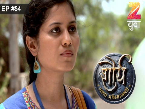 Shaurya - Gatha Abhimanachi Ep 54 27th May 2017