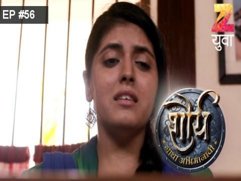 Shaurya - Gatha Abhimanachi Ep 56 3rd June 2017