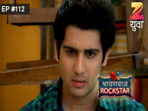 Shrawanbaal Rockstar - Episode 112 - January 24, 2017 - Full Episode
