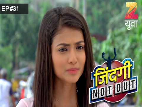 Zindagi Not Out - Episode 31 - September 18, 2017 - Full Episode