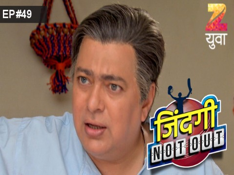 Zindagi Not Out Ep 49 9th October 2017