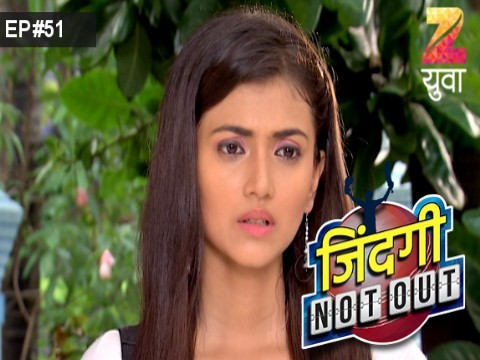 Zindagi Not Out Ep 51 11th October 2017