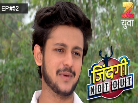Zindagi Not Out Ep 52 12th October 2017