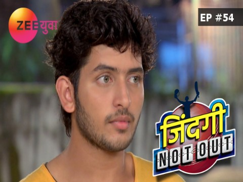 Zindagi Not Out Ep 55 17th October 2017