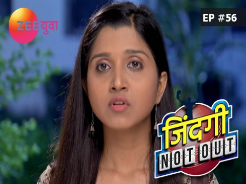 Zindagi Not Out Ep 56 18th October 2017