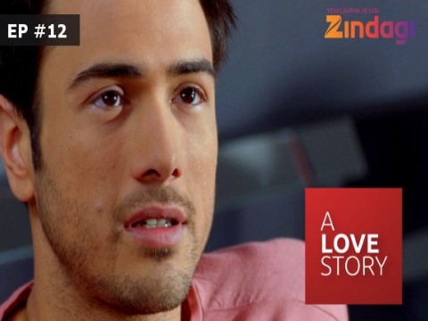 A Love Story Ep 12 18th March 2017