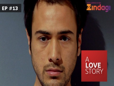A Love Story Ep 13 20th March 2017