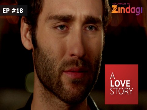 A Love Story Ep 18 25th March 2017