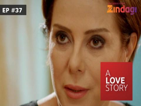 A Love Story - Episode 37 - April 17, 2017 - Full Episode